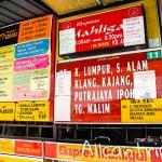 Автовокзалы Кота-Бару, Малайзия