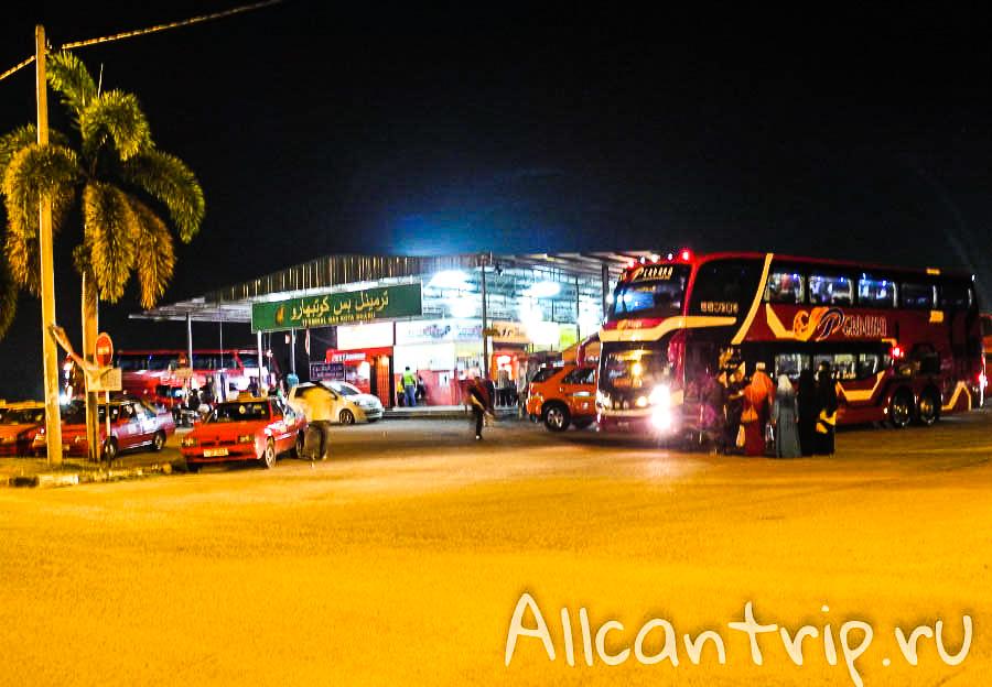 Где находится автостанция Кота Бару