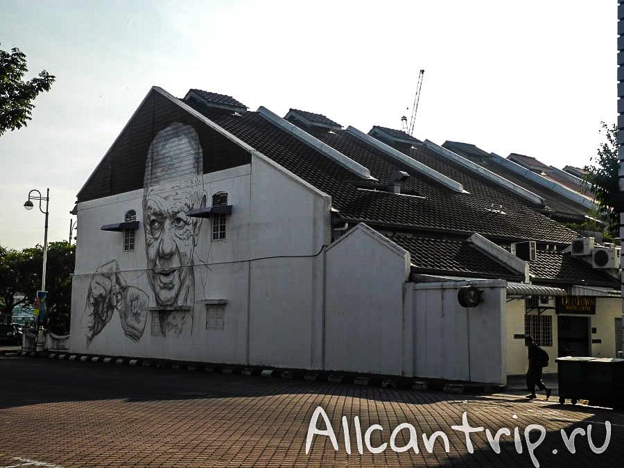 граффити в городе Ипох