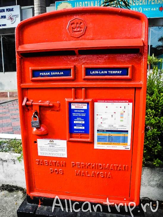красный почтовый ящик на улице малайского города Ипох