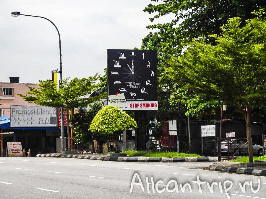 на улице голубая мечеть в городе Ипох Малайзия