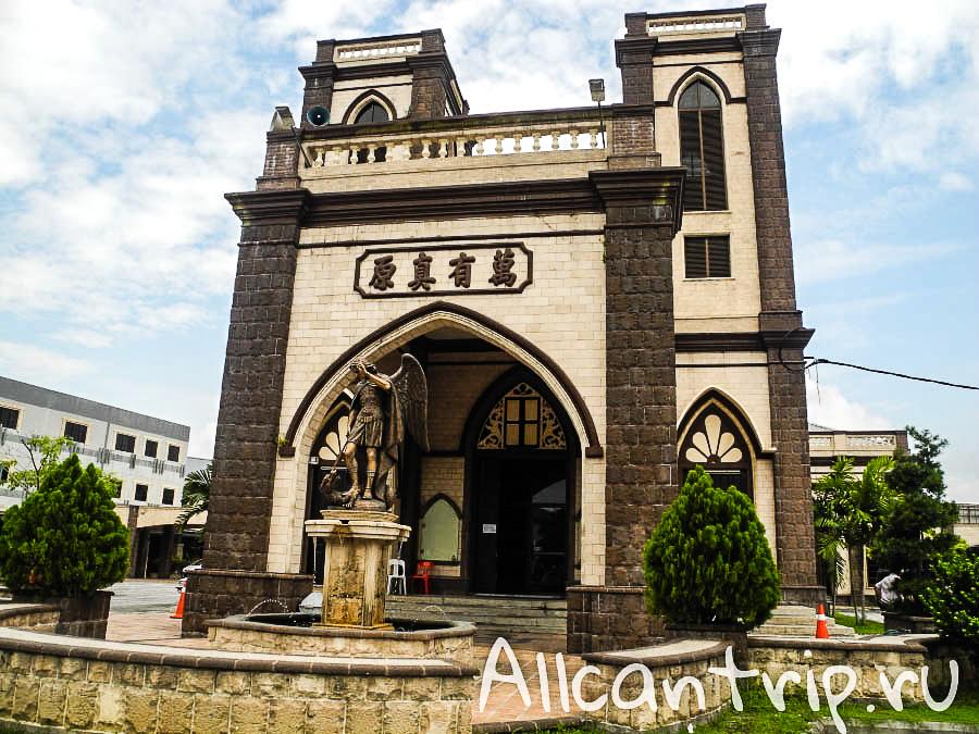католическая церковь в городе Ипох Малайзия