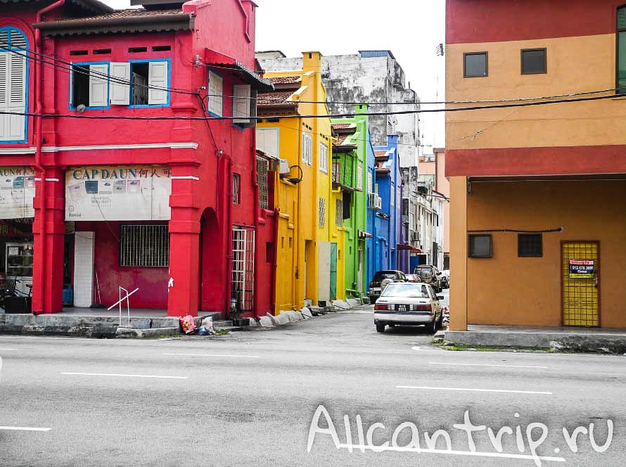 цветные дома в городе Ипох Малайзия