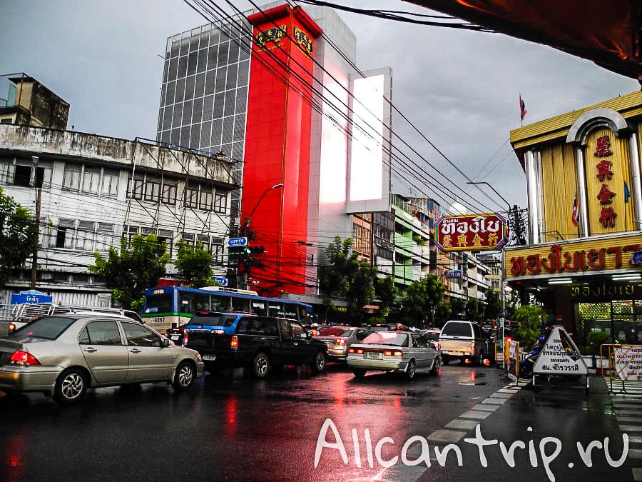 Улицы China Town в Бангкоке