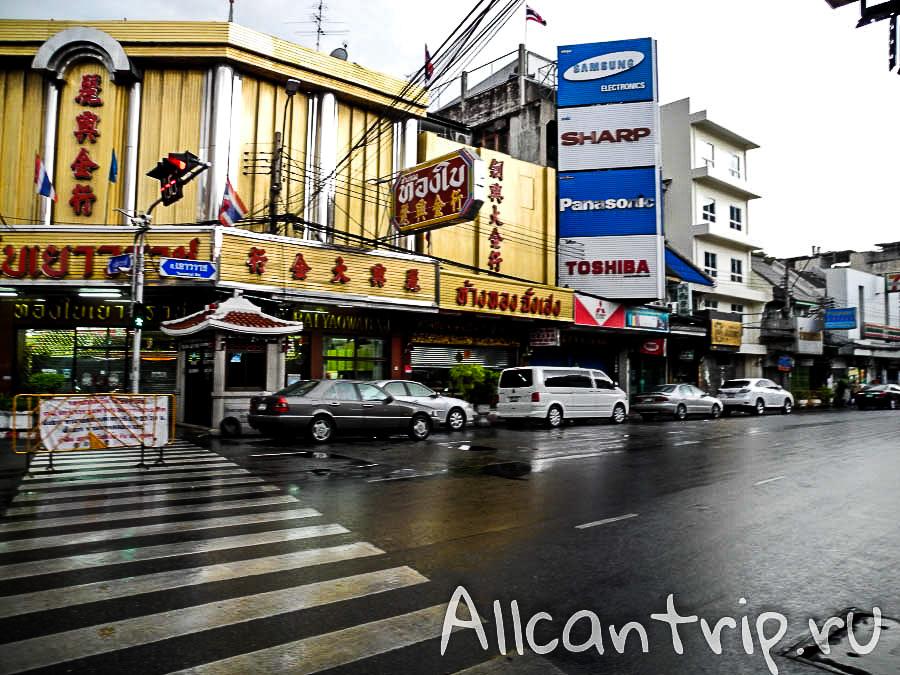 China Town в Бангкоке