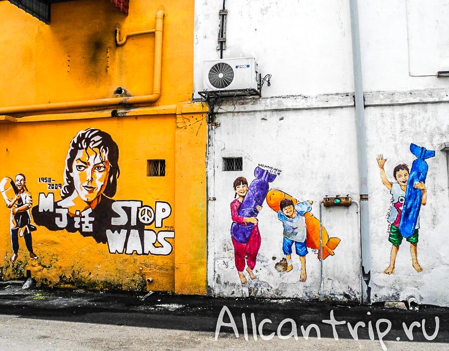 Как рисуют на улицах Ипоха