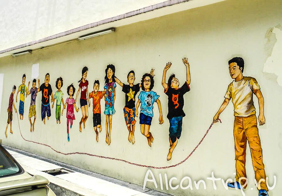 Уличные рисунки в Малайзии