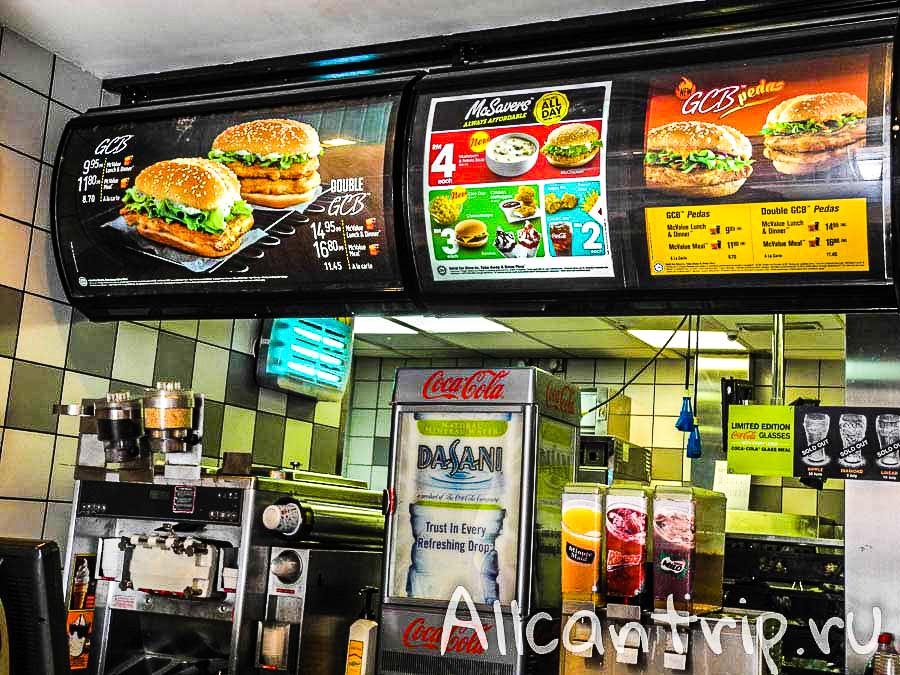 Макдоналдс в Кота-Бару