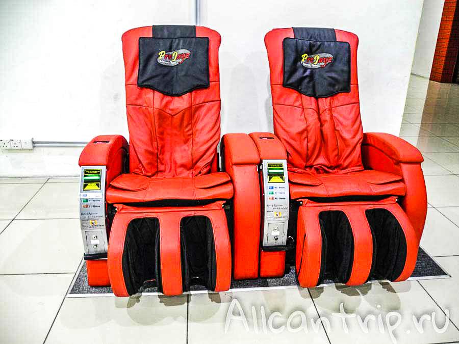 Массажные кресла на автовокзале Ипоха