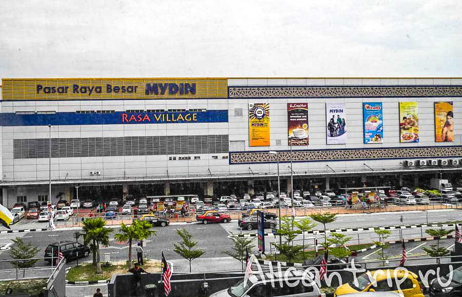 Торговый центр рядом с автовокзалом Ипоха