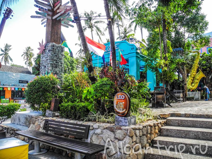 Reggae Pub на Самуи