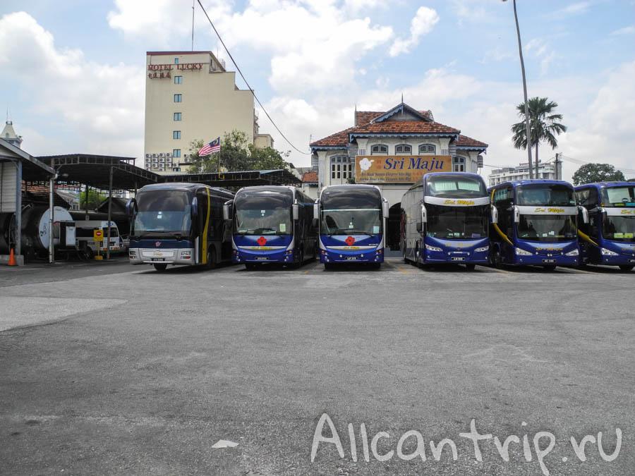 Автовокзал в Ипохе Малайзия