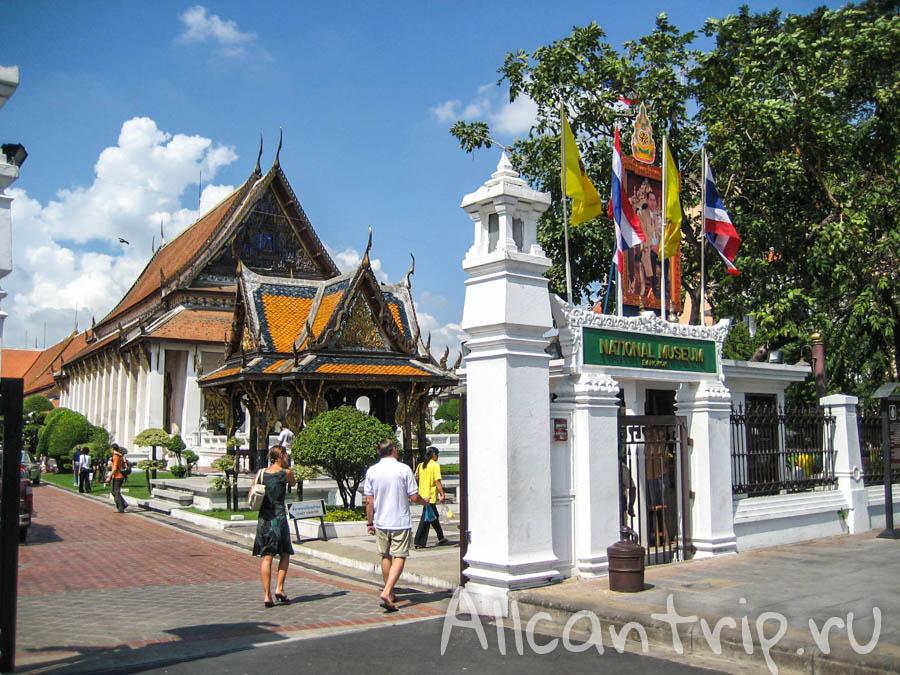 Национальный музей Бангкока