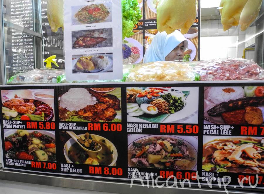 Мясная еда на фудкорте Кота-Бару