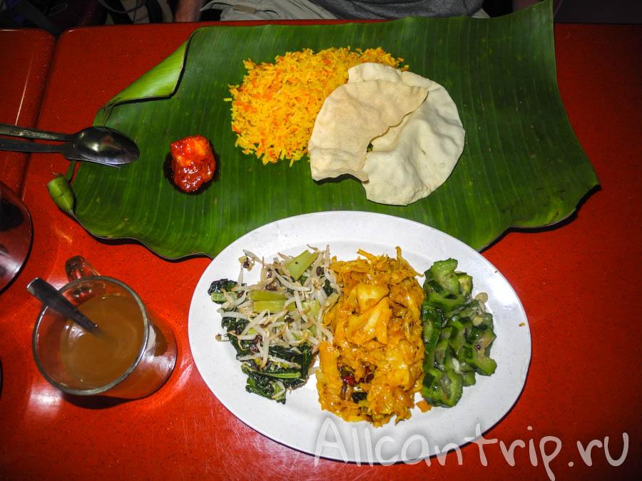 Индийская еда в Тана Рате