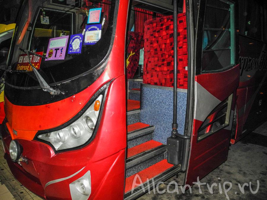 автобус из Ипоха в Хатъяй