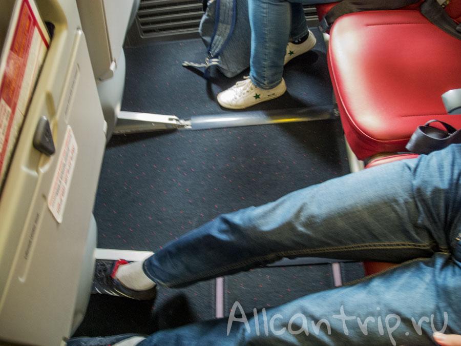 расстояние между креслами