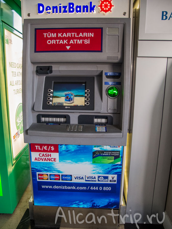 банкомат в аэропорту анталии
