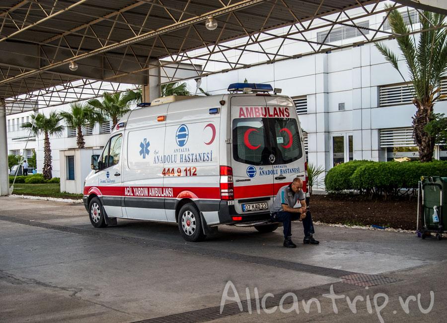 скорая помощь в аэропорту анталии