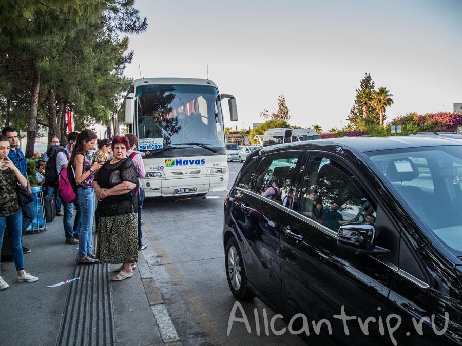 автобус от аэропорта до города Анталия
