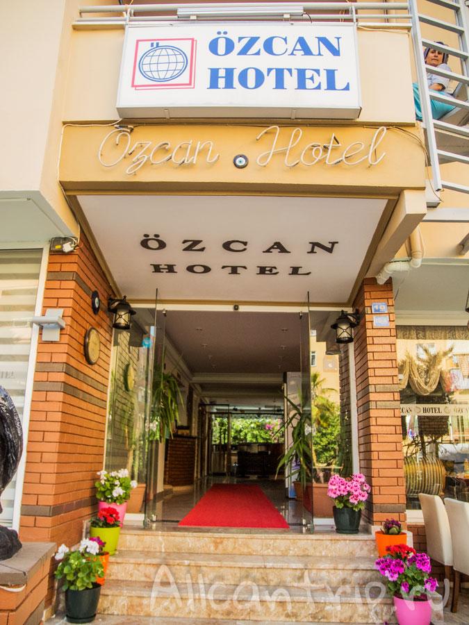 ozcan hotel аланья турция