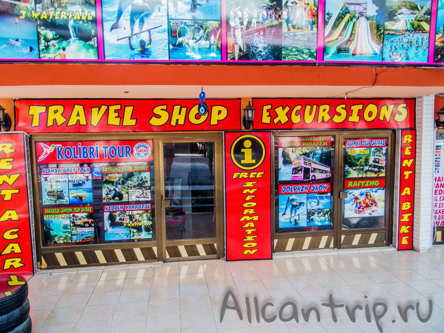 куда съездить на экскурсию из Алании