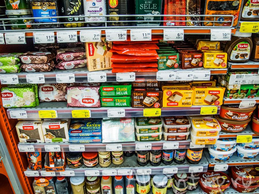 что можно купить в супермаркете алании