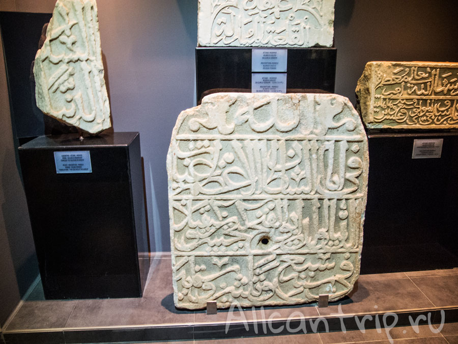 археологический музей в аланье, Турция