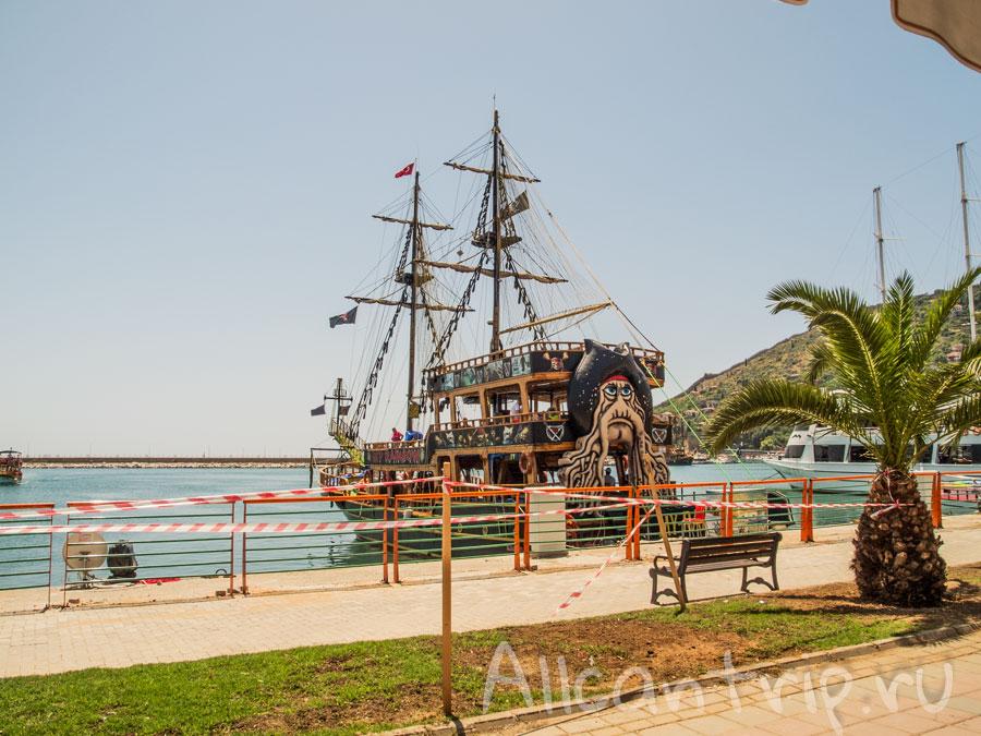 пиратские корабли в Алании