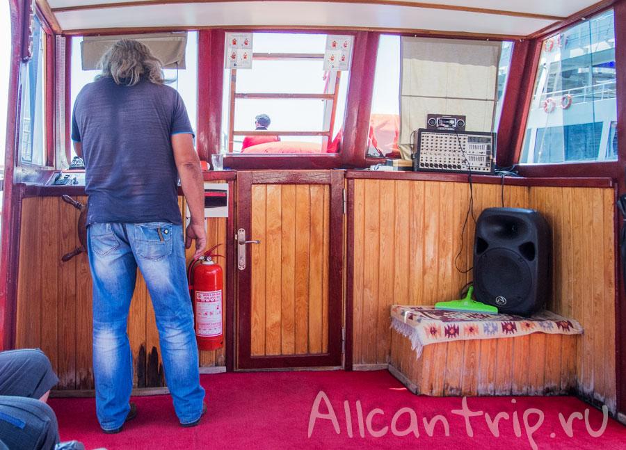 капитан корабля в Алании
