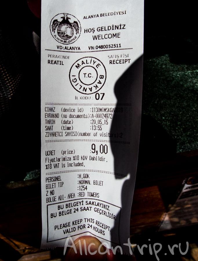 билеты в кызыл куле