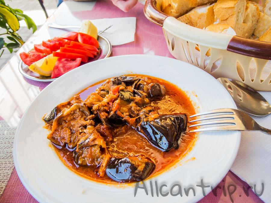 местная турецкая еда цены