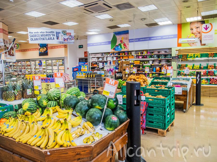 фрукты в супермаркете алании