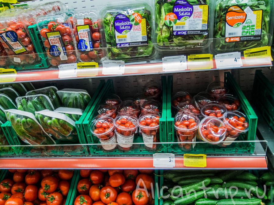 овощи в мигросе алании