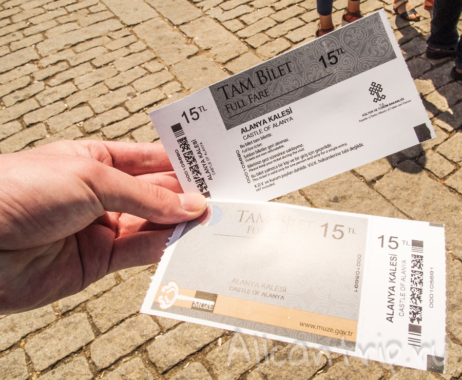 билеты в крепость Алании