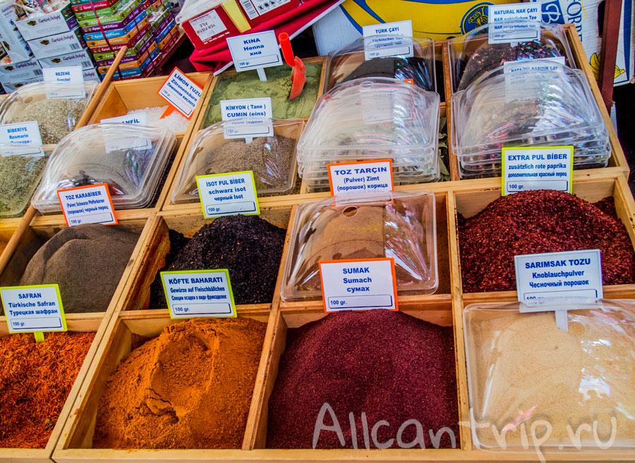 большой рынок в Алании