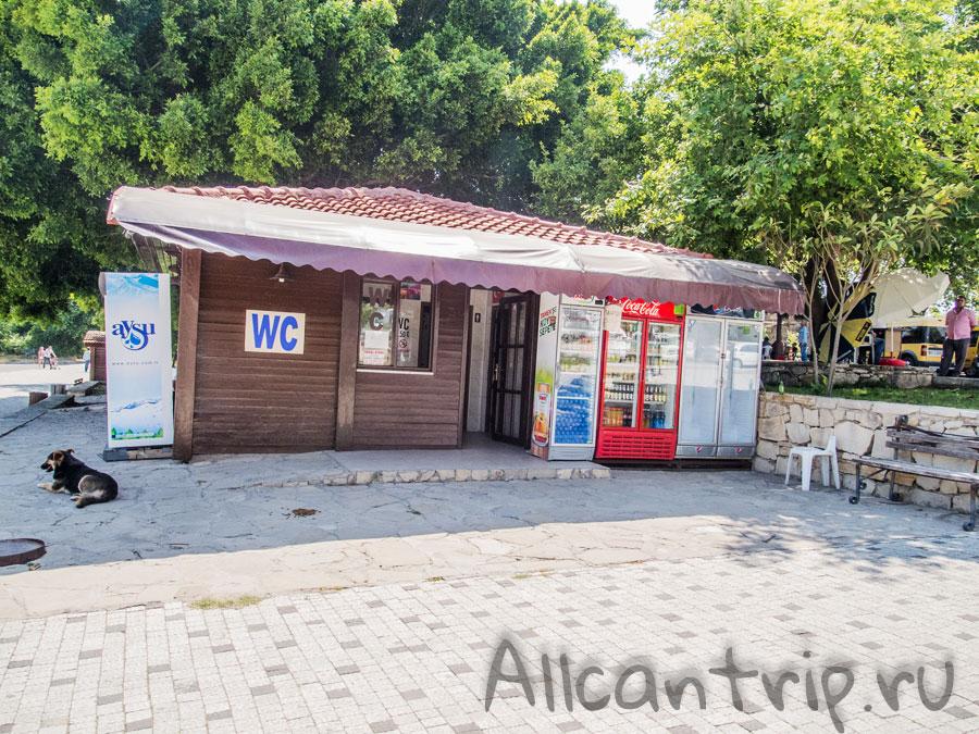 автовокзал Сиде