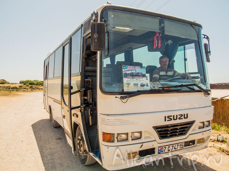 Автобус до пляжа от отеля Сиде