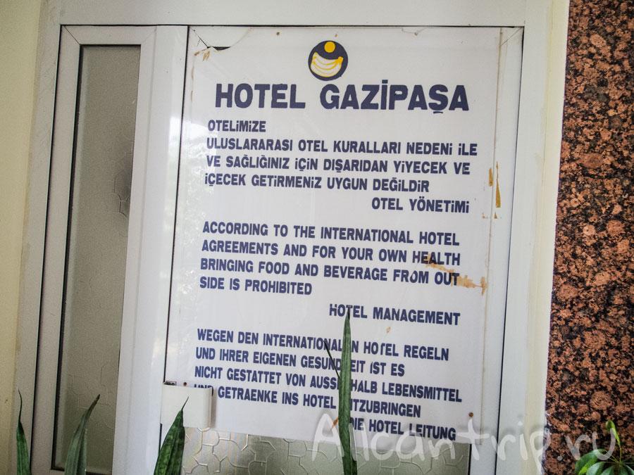 дешевый отель 3 звезды в Сиде