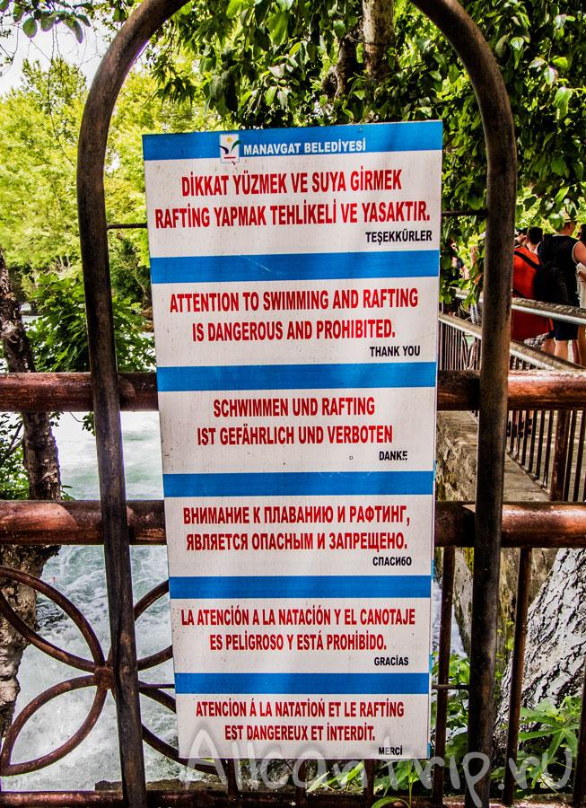 водопад Сиде