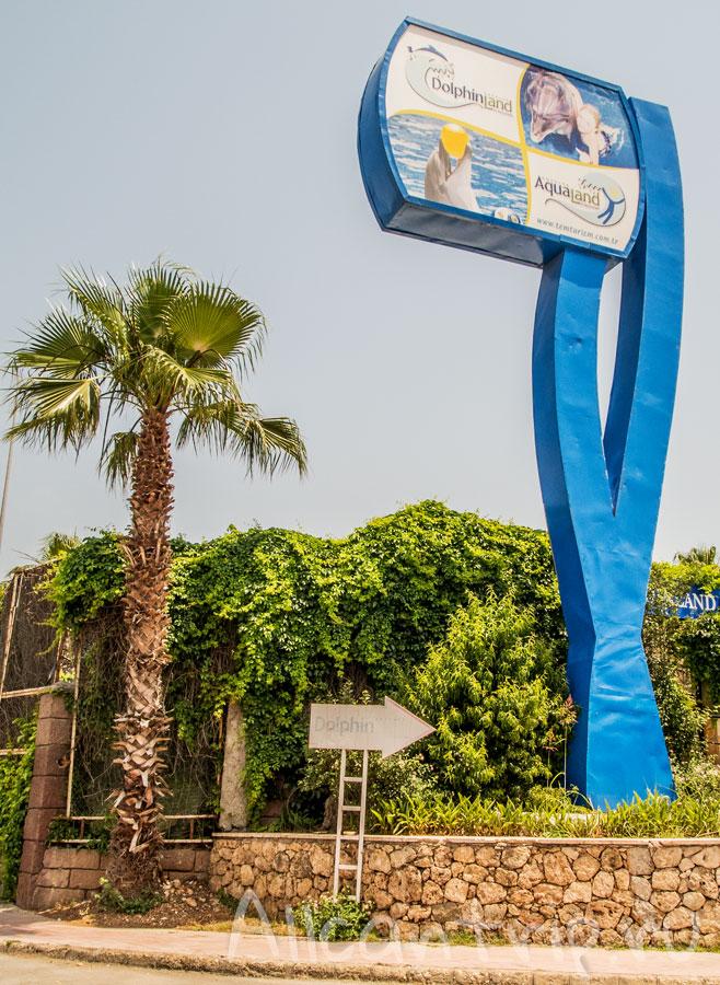 аквапарк в Анталии Турция