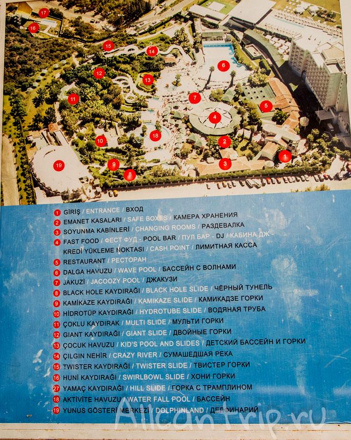 схема аквапарка Аквалэнд в Анталии