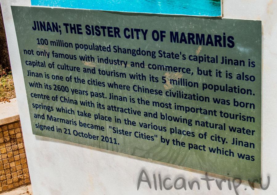 достопримечательности Мармариса
