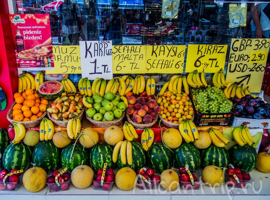 фрукты в мармарисе