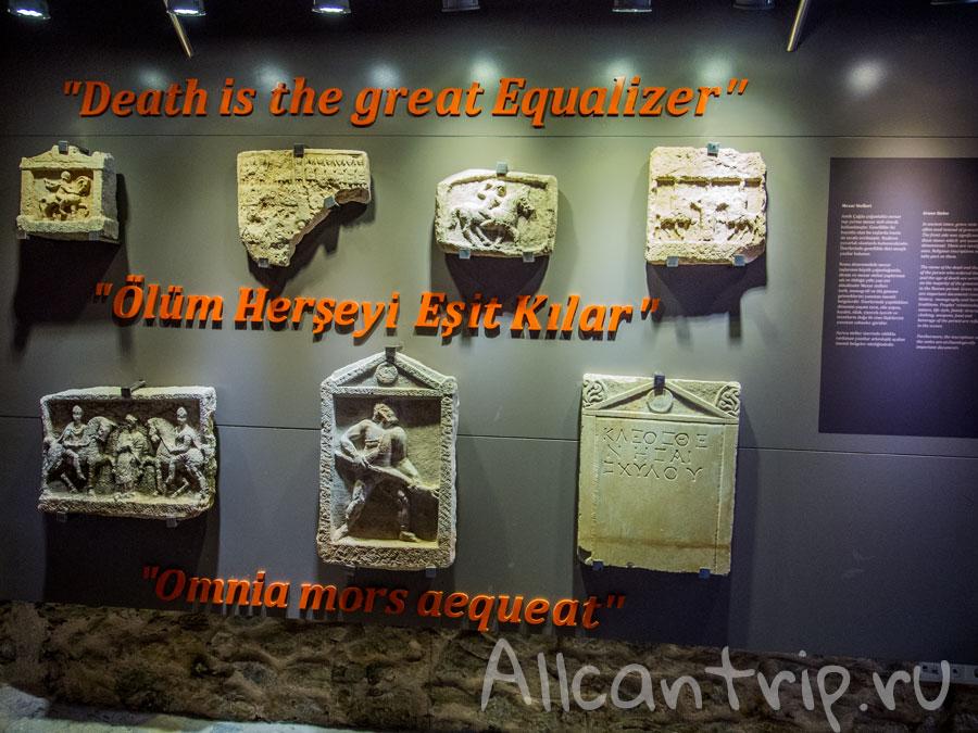 в музее мармариса