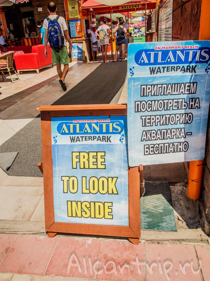 аквапарк Мармариса фото