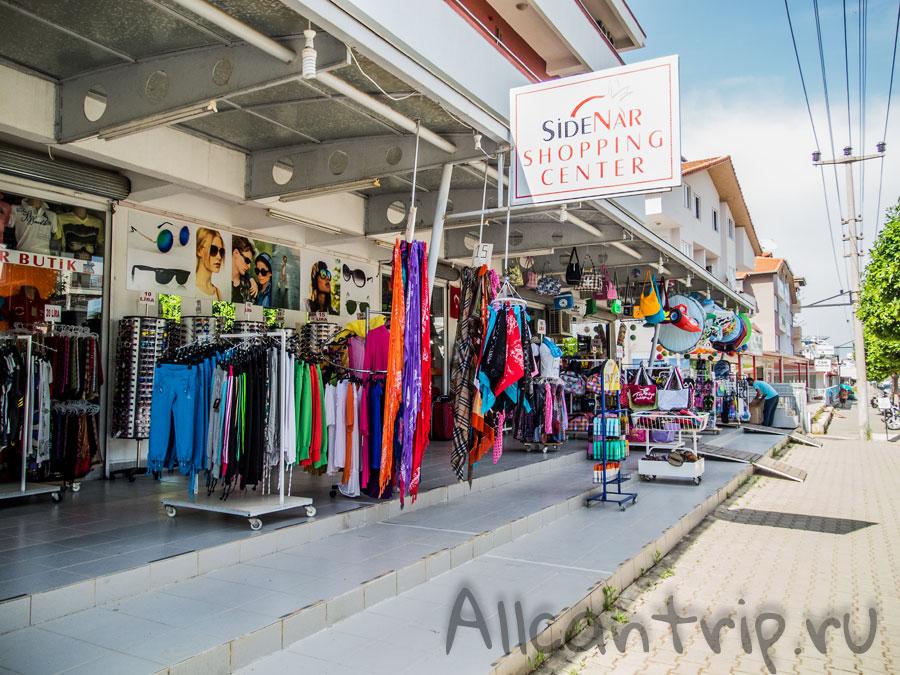 шопинг в Сиде