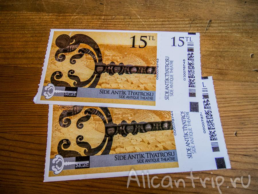 билеты в античный театр Сиде Турция