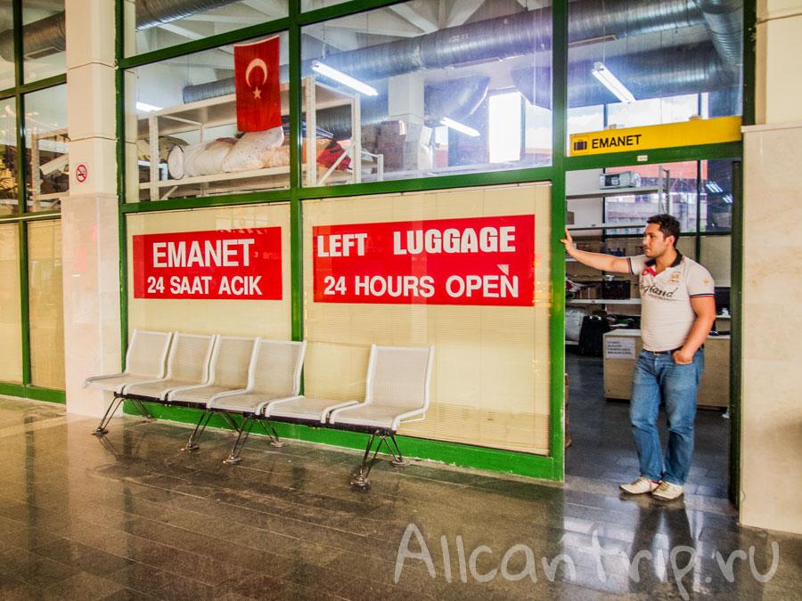 автовокзал Анталии Турция