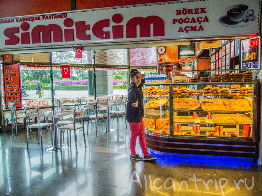 кафешки на автовокзале Анталии